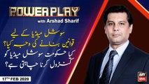 Power Play | Arshad Sharif | ARYNews | 17 FEBURARY 2020