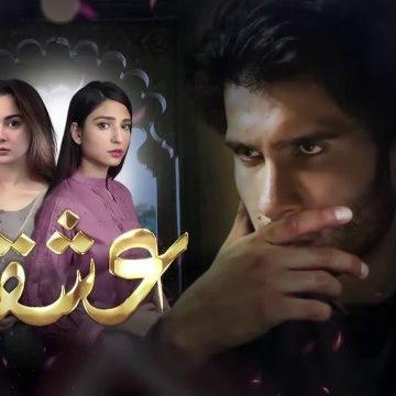 Ishqiya Episode 3 - 17th February 2020 - ARY Digital Drama