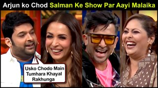 Not Arjun Kapoor, Malaika Arora At Salman Khan's The Kapil Sharma Show