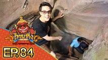 ไทยทึ่ง WOW! THAILAND | EP.84 พาทึ่ง #ถ้ำดินเพียง จ.หนองคาย เชื่อว่าเป็นประตูสู่เมืองพญานาค