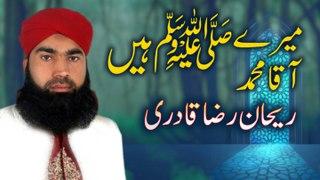 Rehan Raza Qadri New Naat - Mere Aaqa Muhammad Hain - New Naat, Kalaam 1441/2020