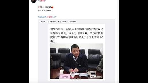 Coronavírus mata diretor de hospital em Wuhan