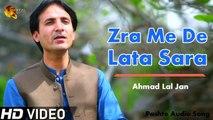 Zra Me De Lata Sara Ahmad Lal Jan Pashto Audio Song