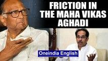 Citizenship Act: Maharashtra alliance parnters Shiv Sena & NCP differ| OneIndia News