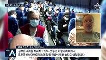300여 명 중 14명 '코로나19' 확진…美 뒤늦게 '당혹'
