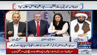 شہباز شریف پاکستان کب واپس آئیں گے، ڈاکٹر مصدق ملک نے بتا دیا