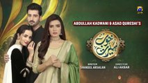 Khoob Seerat  Episode 2 - 18th Feb 2020 - HAR PAL GEO