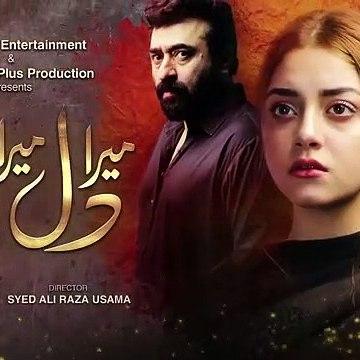 Mera Dil Mera Dushman Episode 9 _Teaser _ ARY Digital Drama