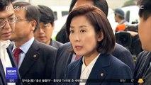 나경원 '자녀 특혜' 보도 반박…학교와 엇갈린 해명