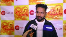 Exclusive Interview Of Director And Star Cast of Marathi Movie Premasathi Anything