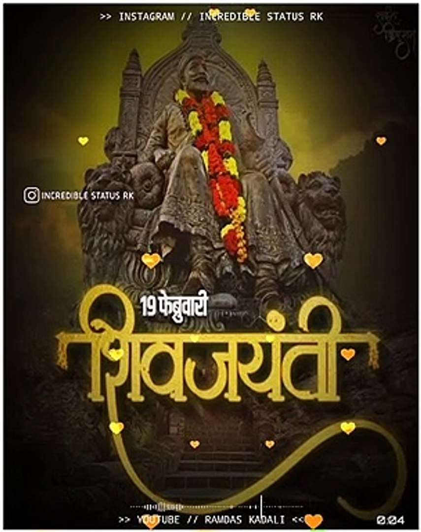 Shivaji maharaj video status ||Shivjayanti status