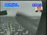 Faces Of Death - Wtc - Japanese tv ufo
