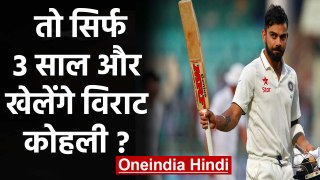India vs New Zealand, 1st Test : Virat Kohli fit to play all-formats for next 3 years|वनइंडिया हिंदी