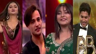 Bigg Boss 13; Sidharth Shukla,Asim Riaz & Rashami Revealed SALARY| SHOCKING | FilmiBeat