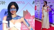 Adah Sharma looks stunnig at Nykaa Femina Beauty Awards 2020| FilmiBeat