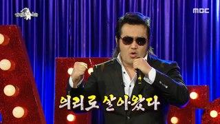 [HOT]  Kim Bo-sung