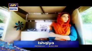 Ishqiya Ep 4 _ Promo _ ARY Digital Drama