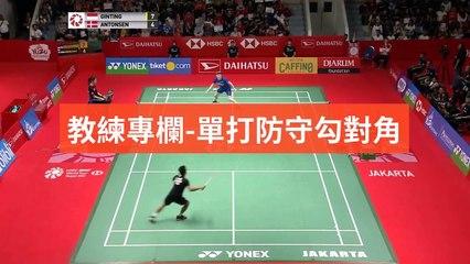 CollectionVideo-adgeek_chuanyusport_curation-www.chuanyusport.com.tw-copy1-ChuanyusportParser-2020/02/20-11:32