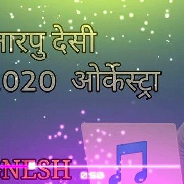 New Desi Tarpu 2020 Orkestra DJ VIGNESH
