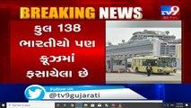 Coronavirus killed 2 passengers on Japanese cruise ship, 138 Indian also stuck on cruise - TV9News