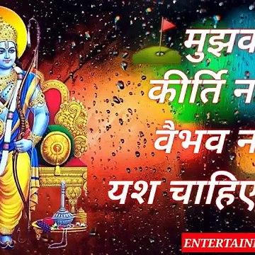 Shri Ram bhajan _ Best status_new-whatsapp_status2017