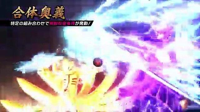 Naruto Shippuden Ultimate Ninja Storm 4 Road to Boruto - Trailer Nintendo Switch
