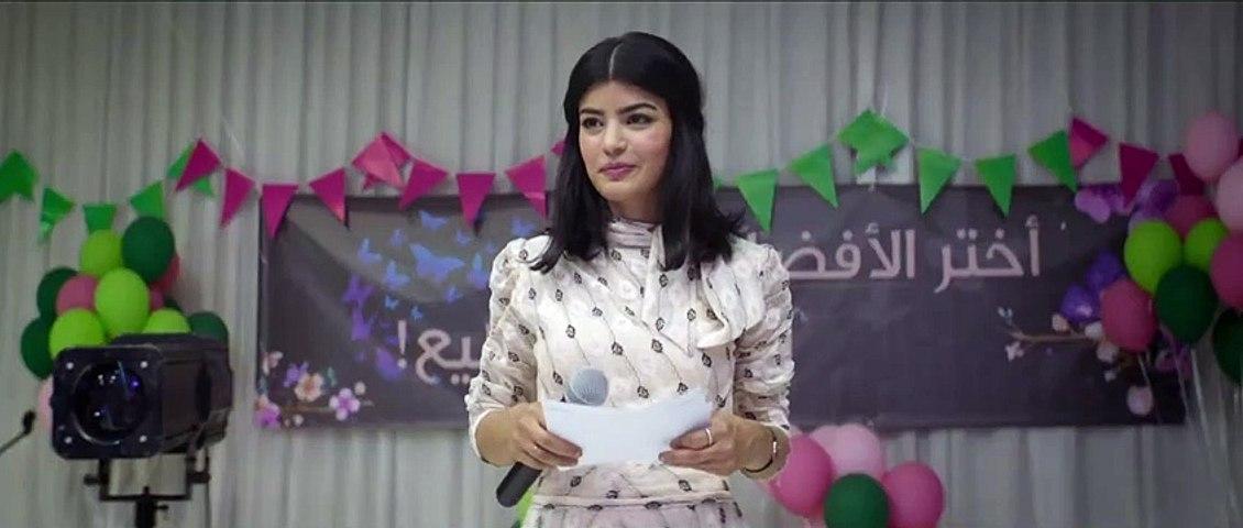 La candidata perfecta - Trailer español (HD) - Vídeo Dailymotion