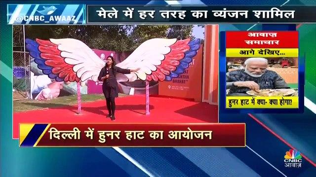 दिल्ली के जनपथ में मेले का आयोजन, प्रधानमंत्री मोदी के लिट्टी चोखा खाने के बाद से चर्चा में