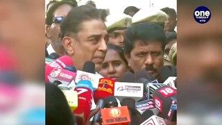 Kamal Hassan Emotional Press Meet | Indian 2 Shooting Spot | EVP Film City | Director Shankar