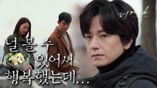 [The Game Towards Zero] EP.20,Lim Joo-hwan Secretly Leaving, 더 게임:0시를 향하여 20200220
