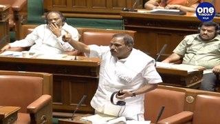 Karnataka Assembly session : ನಾನು ತಪ್ಪು ಮಾಡಿದ್ರೆ ಆಚೆ ಕಲಿಸಲಿ ಅಂದ್ರು ಶಿವಲಿಂಗೇ ಗೌಡ | Shivalinga Gowda