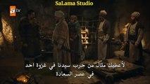 قيامة عثمان الحلقه ١١ الجزء الثالث