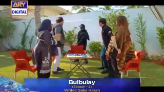Bulbulay S 2 _ Ep 41 _ Promo _ ARY Digital Drama
