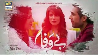Bewafa Episode 24 _ 20th Feb 2020 _ Best Pakistani Dramas