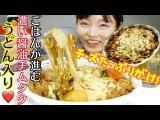 【Korean Delivery Food】 Hayan Jjimdak. The Braised Chicken with Cheese was so good.. 【Tetris Jjimdak】