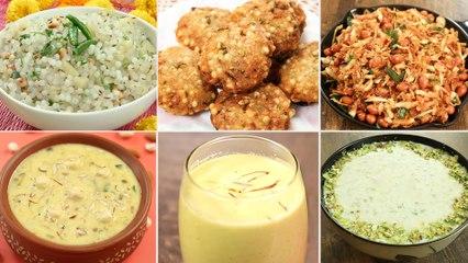 महाशिवरात्रि व्रत स्पेशल रेसिपी | Mahashivratri Upvas Special Recipes | Thandai | Sabudana Khichdi