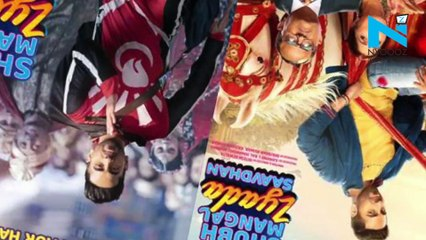 Ayushmann Khurrana starrer Shubh Mangal Zyada Saavdhan banned in Dubai & UAE: Report