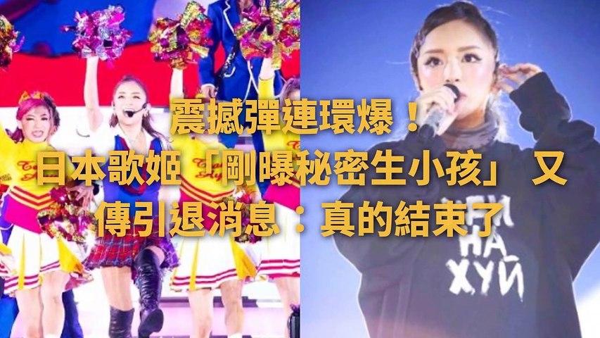 CollectionVideo-adgeek_ttshow_curation-ttshow.tw-copy1-TTshowParser-2020/02/21-11:24