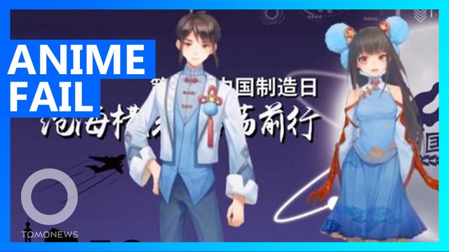 China created youth anime influencers, then deleted them