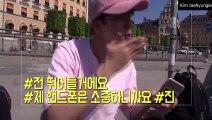 [ENG] BTS Bon Voyage Season 1 EP.5 (Behind Cam)