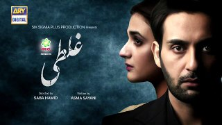 Ghalati Ep 11 _ presented by Ariel _ Best Pakistani Dramas