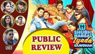 Public Review| 'Shubh Mangal Zyada Saavdhan'