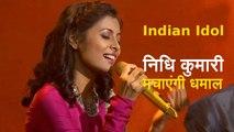 Indian Idol: झारखंड की Nidhi Kumari मचाएंगी धमाल, मिली थी खूब तारीफें
