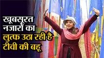 शादी के बाद Sikkim के नजारों का लुत्फ उठा रही है टीवी की बहू Mohena