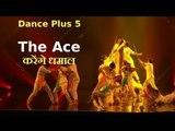 Dance Plus 5: The Ace क्रू करेंगे धमाल, दें चुके हैं Tribute