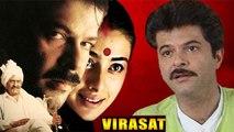 Cast Interview Of Film Virasat   Anil Kapoor   Pooja Batra   Flashback Video