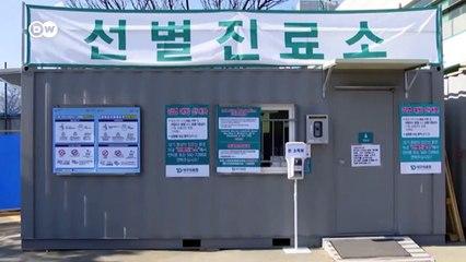 Coronavirus cases surge in South Korea - Today News