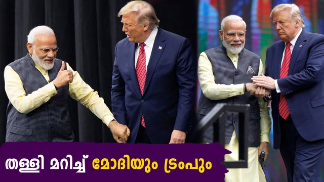 Trump Says 10 Million People Will Welcome Him in Ahmedabad   Oneindia Malayalam