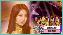 [HOT] EVERGLOW - DUN DUN , 에버글로우 - DUN DUN  Show Music core 20200222