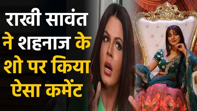 Rakhi Sawant accuses Bigg Boss 13 contestant Shehnaz Gill of copying her on TV Show | FilmiBeat